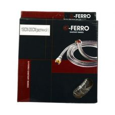 Шланг для душа G-Ferro 150-200 см