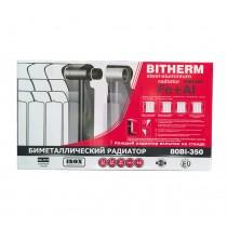 Радиатор Bitherm 80*350 (10 секций в пачке) Польша