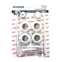 """Комплект для радиатора 3/4"""" с креплениями Bitherm Set-04"""