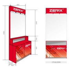 Zerix Стенд выставочный (без креплений)