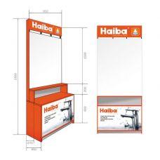 HAIBA Стенд выставочный (без креплений)
